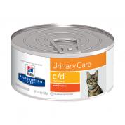 Ração Úmida Feline Urinary Care C/D Hills - 82g