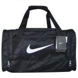 Bolsa Nike BA4831