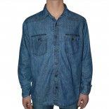 Camisa Super Sul 4314