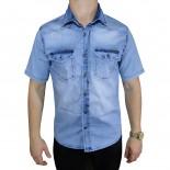 Camisa Super Sul 5176