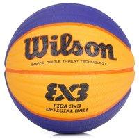 Bola Wilson Basquete Oficial Fiba 3X3