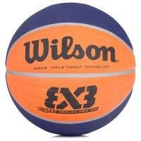 Bola Wilson Basquete Street Réplica Fiba 3X3