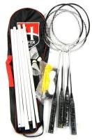 Kit Badminton 4 Raquetes 2 Petecas e Rede - Hyper Sports