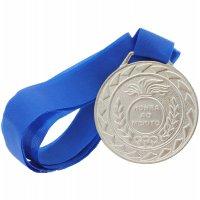 Medalha De Aço 43 Mm Pangué De Prata