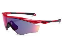Óculos Oakley M2 Frame Xl Redline Redird