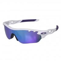 Óculos Oakley Radarlock Edge Polished White