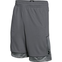 Shorts Under Armour Baseline Basketball
