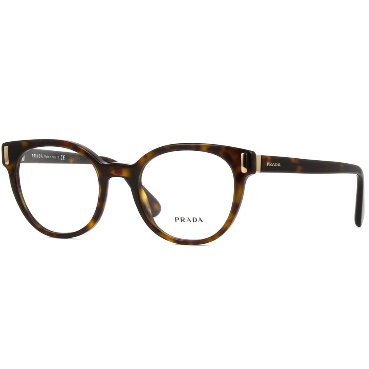 Compre Óculos de Grau Prada em 10X Tri Jóia Shop ab3279818a